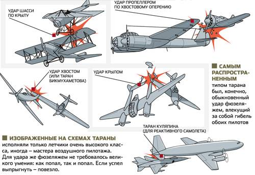http://newolymp.ucoz.ru/_pu/8/14673162.jpg